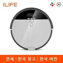 цены на ILIFE V8s Robotic Vacuum Cleaner Cordless Cleaner Vacumming & Wet Mop Navigation Smart Planned Cleaning Automatic Recharging  в интернет-магазинах
