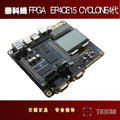 FREE SHIPPING Fpga development board ep4ce15 cyclone4