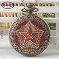 2016 Rússia estilo Nostalgia Retro antigo relógio de quartzo Relógio de bolso Patch de partido político Assistir idosos DS289