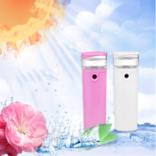 Portable Nano-Water Meter Sprayer Beauty Spray Instrument Humidifier Steam Face Cold