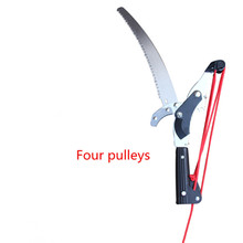 Four wheel extension high branch scissors(Scissors + saw + rope without rod)