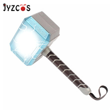 JYZCOS Thor Hammer Weapon Model Halloween Costumes for Kids Party Carnival Costume Avengers Cosplay Props Toys Christmas Gifts 29cm thor s hammer toys new avengers super heroes thor hammer cosplay toy plastic hammer action figures for kids christmas gifts