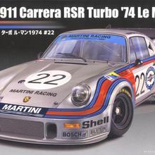 1/24 911 CARRERA RSR Turbo собраны модели автомобиля 12648