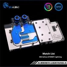 Bykski Full Coverage GPU Water Block For MSI GeFoce GTX980Ti Lightning Graphics Card N-MS98TI LIGHTNING-X