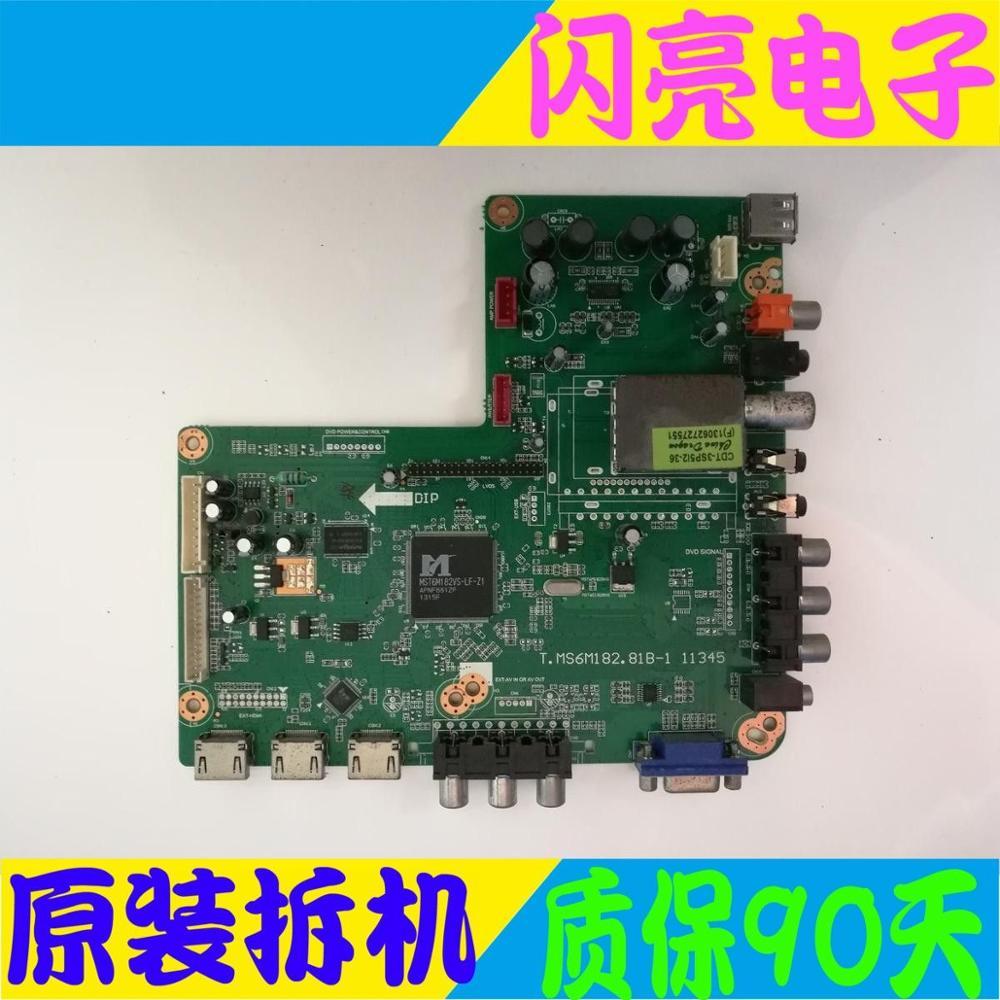 Main Board Power Board Circuit Logic Board Constant Current Board T.MS6M182.81B-1 11345 Universal T.MS6M181.6A Motherboard TV