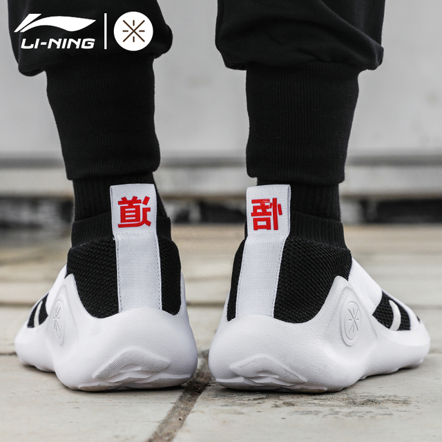 Li-Ning Men's Essence X Wade Basketball Culture Shoes Light Wearable LiNing Slip-on Sport Shoes Sneakers AGWN053 XYP716