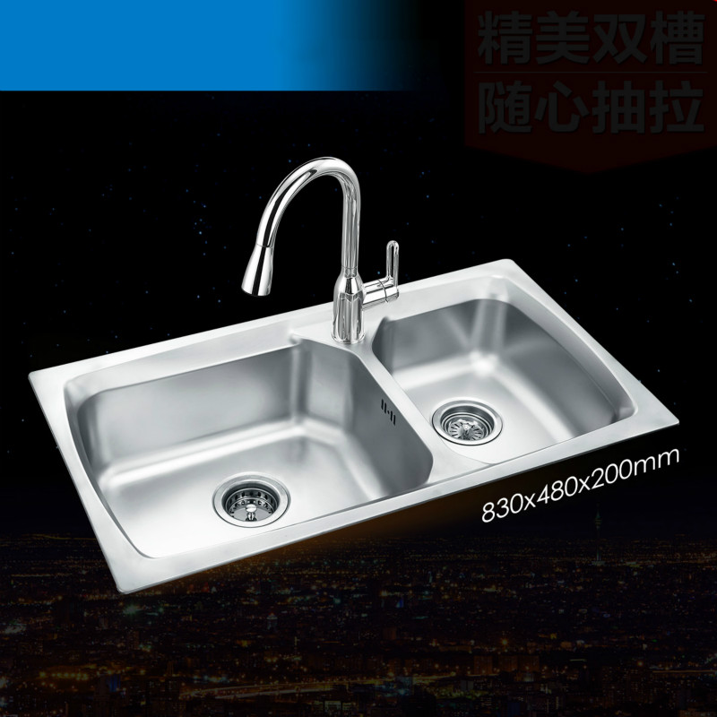 Free shipping Hot sell whole drawing standard luxurious kitchen double groove sink food grade 304 stainless steel 830×470 MM