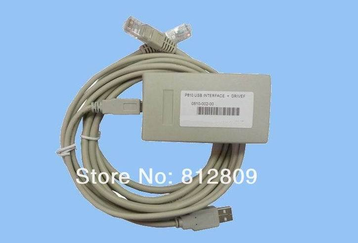 DSE810 / P810 cable +FREE SHIP