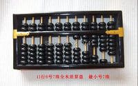 High quality small size black vintage abacus Chinse soroban 11 column xmf029 free shipping
