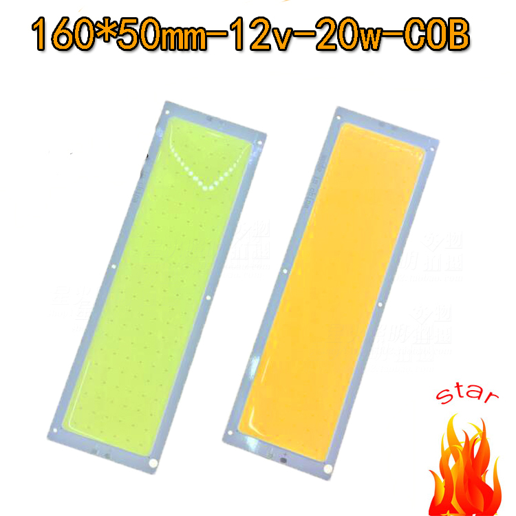 5pcs/lot12V COB 160*50mm COB LED Strip Light Source 20W Flip Chip Warm WHITE Cold White Bar LED Matrix Lamp Bulb Freeshipping