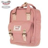 Mini Size Kanken Backpacks Women Fashion Bags Girls School Bags Kids Chidren Travel Backpacks Cute Small Printing Bags Mochilas