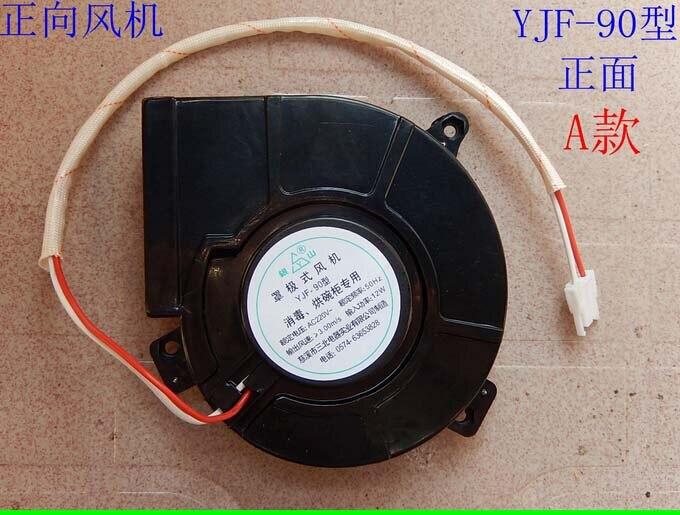 Radiateur moteur refroidissement *** IR plus baïonnette avec accessoiresMoteur Refroidisseur