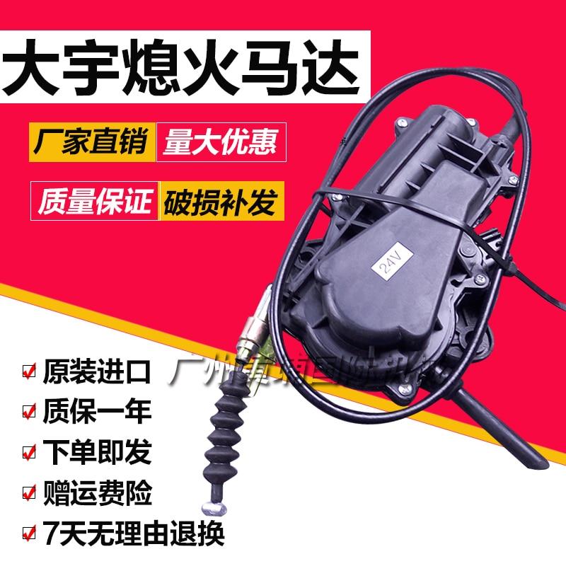 doosandaewoo300 220-5 225-7 Flameout Electric Machine 55 Solenoid Valve Excavator Accessories digger Motor wire drawing