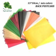 Упаковка из 50) цветной картон серной кислоты/задняя открытка бумага для резиновых штампов цветная калька переводная бумага