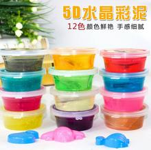 1pcs slime clay 24 colors slime toys mud clay non-toxic environmental protection Funny slime Toy can blowing bubbles draw P754