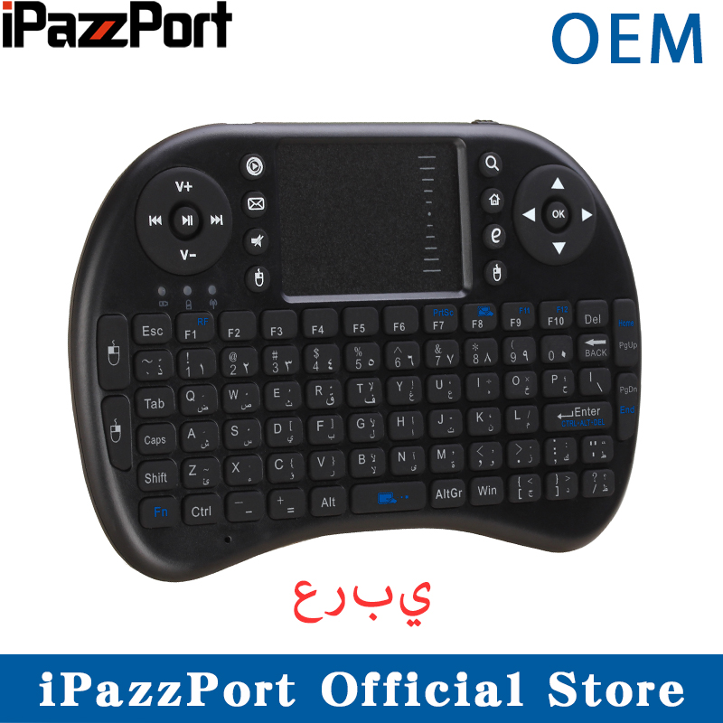 Ipazzport Mini Keyboard Air-Mouse Raspberry Touchpad Arabic Android with for Tv-Box PC