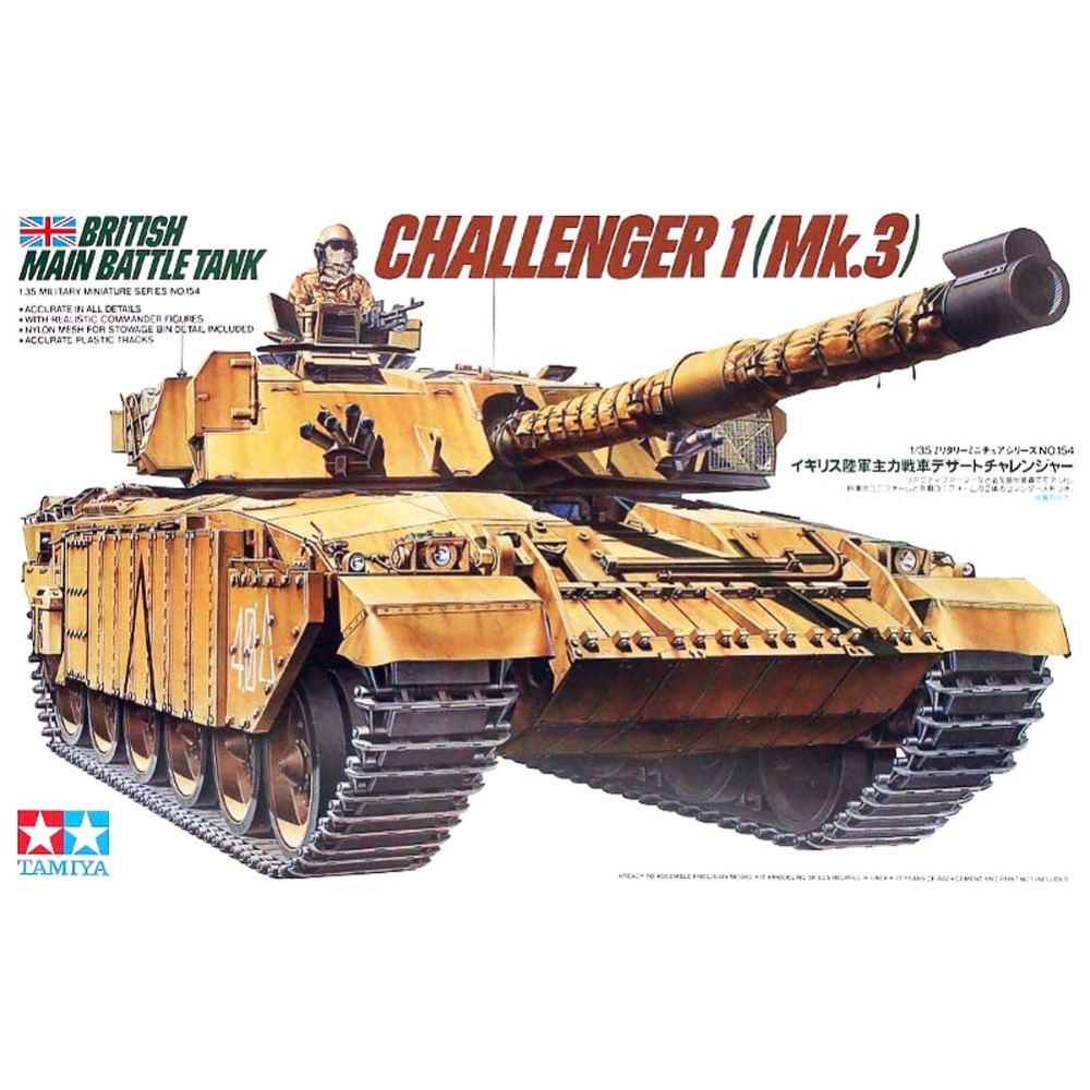 OHS Tamiya 35154 1/35 British Challenger 1 Mk3 Main Battle Tank Assembly AFV Model Building Kits oh ohs meng ts007 1 35 german main battle tank leopard 1 a3 a4 afv model building kits