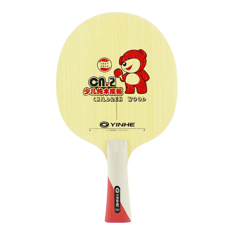 Galaxy / Milky Way / Yinhe CN2 (CN 2, CN-2, ) Training For Children Table Tennis Blade For Ping Pong Racket