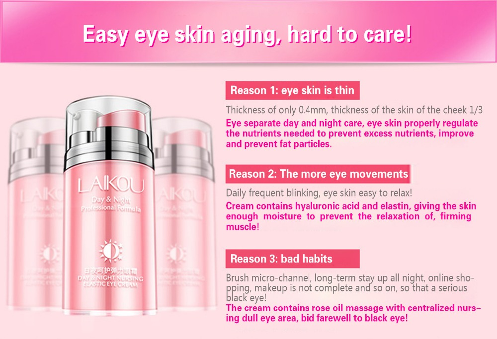 Day and Night Elastic Eye cream Skin care Facial Anti- puffiness Face Care Dark circles Anti Wrinkle Aging Moisturizing Firming 2