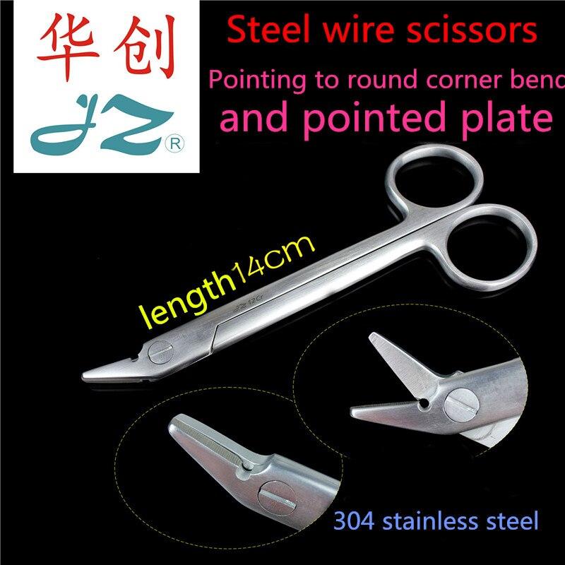 JZ instruments orthopédiques matériaux dentaires 304 acier inoxydable fil ciseaux ligne ciseaux coupe pince fil coudes fil pince