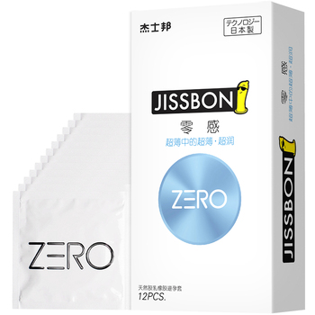 12Pcs/Pack Condoms Ultra Thin Zero Sense Safe Sex Classic Transparent Condoms Intimate Adult Men Contraception Sex Products