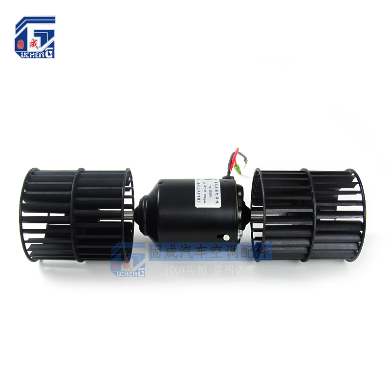 Universal <font><b>Condenser</b></font> Blower <font><b>Motor</b></font> Assembly With Wheel 12V / 24V A/C Air Conditioning Car Truck Bus