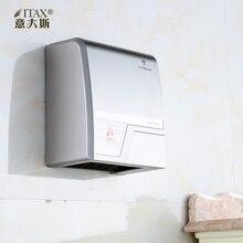 ABS пластик настенный туалет ванная комната Электрический датчик бесконтактный Автоматический Инфракрасный Британский евро скорость струи сушилка для рук X-8810