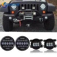 2PCS 7 INCH 75W LED Round Headlight Offroad Car Lamp DRL Hi Lo Beam 2 X
