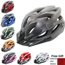 Велосипедный шлем интегрально-Формованный супер светильник MTB Горный Дорожный велосипедный шлем для женщин и мужчин Casco Ciclismo Capacete 56-63 см
