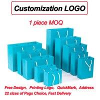Известный бренд с вашим собственным логотипом свадебный подарок на заказ напечатанный фирменный крафт бумажный пакет 5 цветов