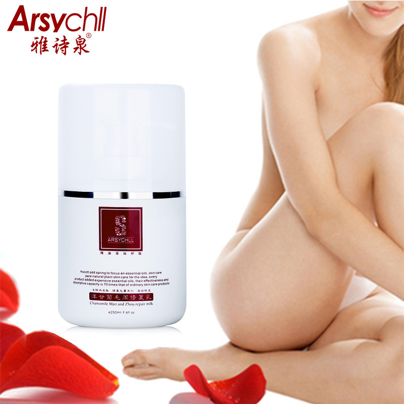ARSYCHLL Whitening Body Lotion Cream Concealer sunscreen after sun silk stockings Body Care Skin Whitening Cream arsychll 100g