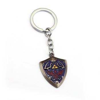 Game The Legend of Zelda Keychain Hylian Shield Pendant Titanium Metal Key Ring Holder Men Car Women Bag Key Chain Jewelry