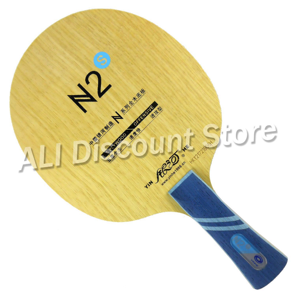 Yinhe Galaxy N2s N 2s OFFENSIVE N2 Upgrade Table Tennis Blade for Table Tennis Racket Balls Racquet Sports Long Shakehand FL galaxy yinhe emery paper racket ep 150 sandpaper table tennis paddle long shakehand st