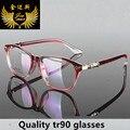 2016 Nuevo Diseño de La Vendimia Hombres Mujeres Anteojos TR90 Calidad moda Marco Óptico Borde Completo Gafas Retro Para Hombres Mujeres Oculos