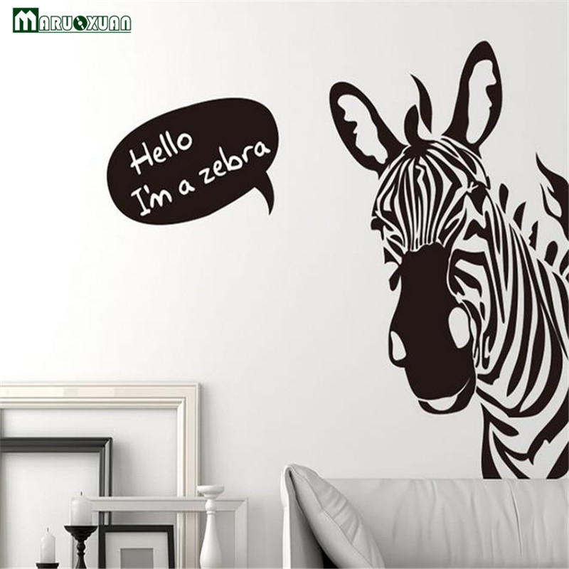 New i am a zebra sticker wholesale zebra youth removable for Stickers juveniles