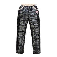2016 Enfants D'hiver Pantalon Pour Garçons/Filles En Bas du Pantalon Épaississement Coupe-Vent Pantalon Enfants Bébé De Mode Pantalon Chaud Plus de Velours