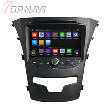 7″ Quad Core Android 5.1 Car GPS Navigation For SsangYong Korando 2014 With Radio Multimedia Video DVD Player Mirror Link 16GB