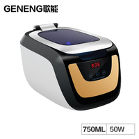 Digital 50W Ultrasonic Cleaning Washer Machine 0.75L Dentures Eyeglasses Jewelry Silver Necklace Equipment Bath Protesis Timer