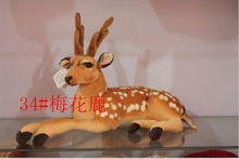 The Sika deer toys lovely sitting plush doll soft Sika deer doll birthday gift about 49cm