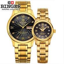 Тег Новая Мода золото серебро Пара Часы Бингер цифровой наручные часы Круглый военные/женщины одеваются спортивные часы золотой