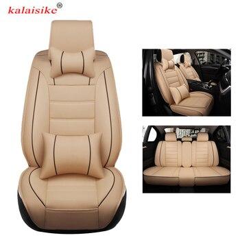 Kalaisike кожа универсальные чехлы сидений автомобиля для Honda все модели URV CRV CIVIC fit accord города XRV вариабельности сердечного ритма Джаз vezel Insight ...