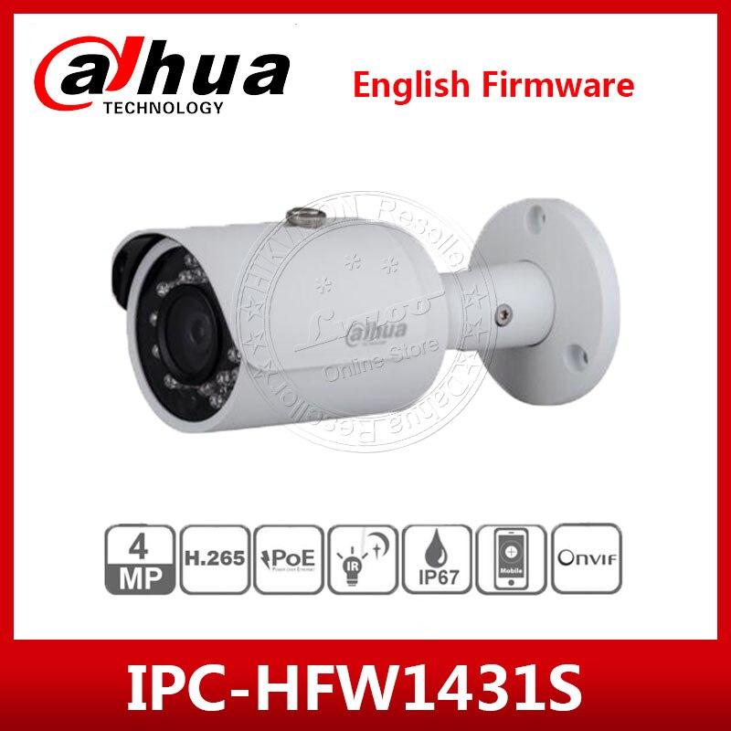 Dahua IPC-HFW1431S 4MP IP Camera IR30M IP67 IK10 P2P Camera replace IPC-HFW1320S IPC-HFW1420S Bullet camera with logo