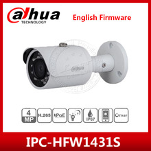 Dahua IPC HFW1431S 4MP IP Della Macchina Fotografica IR30M IP67 IK10 P2P Fotocamera sostituire IPC HFW1320S IPC HFW1420S macchina fotografica Della Pallottola con logo