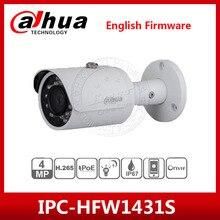 Dahua caméra de remplacement IP 4MP