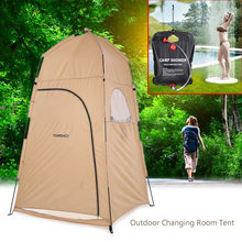 TOMSHOO Portable Outdoor Shower Bath Tents Changing Fitting Room Tent Shelter Camping Beach Privacy Toilet Tents(China)