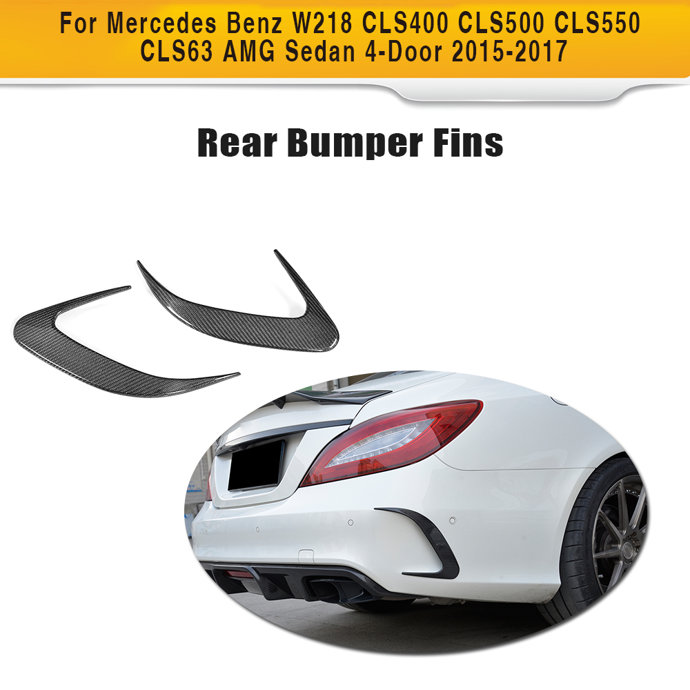 CLS Class Carbon Fiber Auto Rear Bumper Vents Exterior Trims for Mercedes Benz W218 Sedan 4 Door 2015 2016 2017 Car Style montford carbon fiber exterior rear