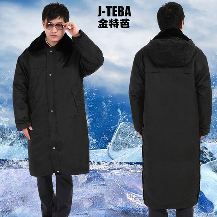 Security Rain Coats Promotion-Shop for Promotional Security Rain