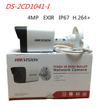 HIKvision Original English Support Upgrade DS-2CD1041-I IP Camera 4MP IP67 30m IR CCTV Camera replace DS-2CD2045-I
