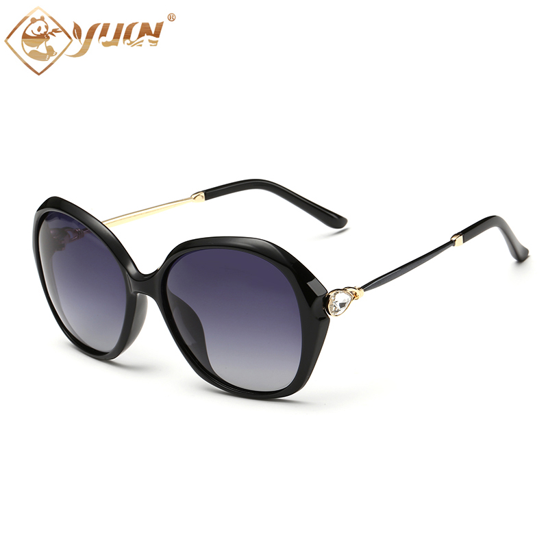 New Women Sunglasses Polarized Elegant Ladies Sun Glasses Female Glasses  Oculos De Sol Shades 2519-in Sunglasses from Women s Clothing   Accessories 183adf53e487