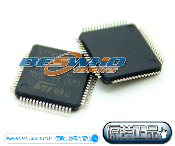 Цена STM8L151R6T6